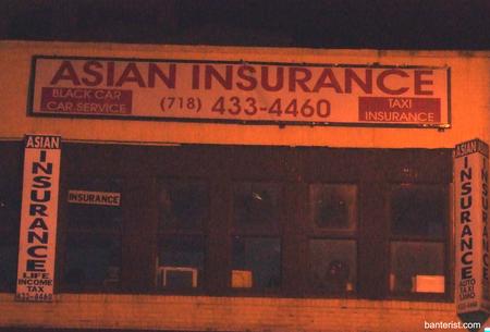 asian_insurance.jpg