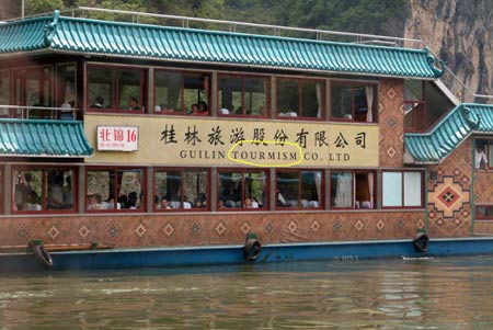 guilin-tourmism.jpg