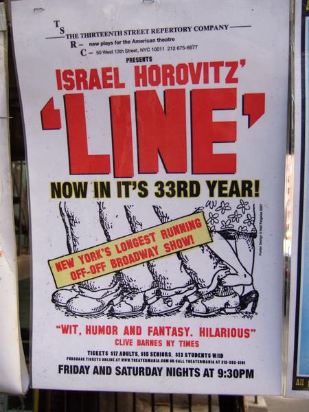 israel-horowitz.jpg