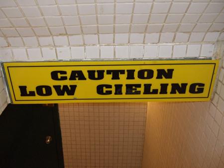 low-ceiling.jpg