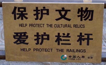 save-the-railings.jpg