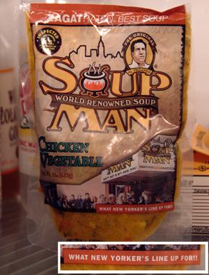 soup-nazi.jpg