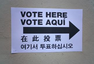 votehere.jpg